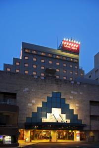Mercure Hotel Narita, Szállodák  Narita - big - 16