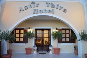 Готель Astir Thira (Фіра)