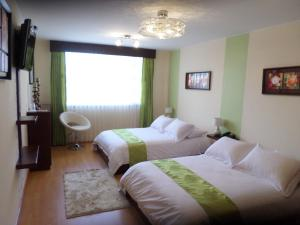Ficoa Real Suites, Hotel  Ambato - big - 13
