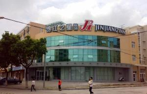JJ Inns - Zhoushan Putuo