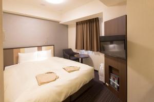 Sanco Inn Nagoya Nishiki, Hotely  Nagoya - big - 10