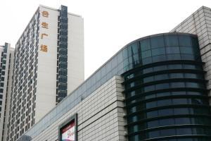 Guangzhou Yuanyi Hotel Apartment(Hopson Plaza)