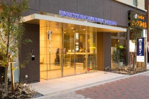 Sanco Inn Nagoya Nishiki, Hotely  Nagoya - big - 22