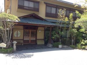 Oiwakeya Ryokan, Рёканы  Мацумото - big - 59