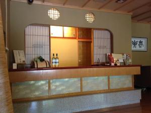 Oiwakeya Ryokan, Рёканы  Мацумото - big - 58
