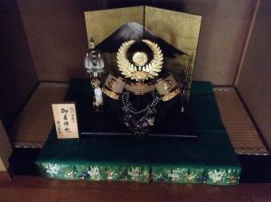 Oiwakeya Ryokan, Рёканы  Мацумото - big - 50