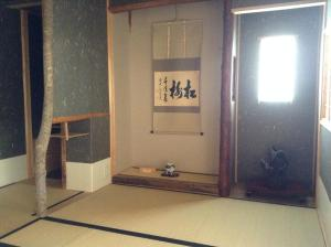 Oiwakeya Ryokan, Рёканы  Мацумото - big - 94