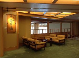 Shoho, Отели  Мацумото - big - 101