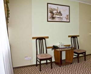 Rassvet Hotel, Hotely  Dněpropetrovsk - big - 66