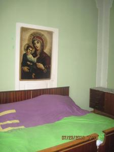 Tamar Guest House, Guest houses  Gori - big - 43