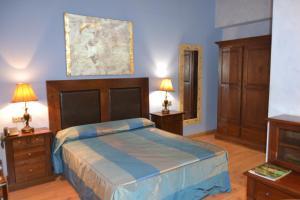 Hotel Condes de Visconti, Hotel  Tarazona de Aragón - big - 12