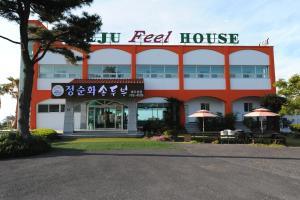 Jeju Feel House, Penziony  Jeju - big - 59