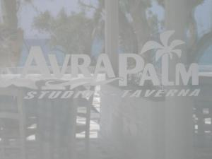 Avra Palm
