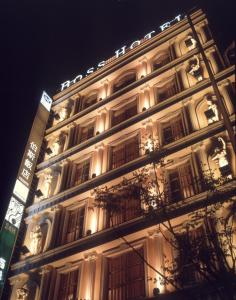 Grand Boss Hotel, Hotels  Yilan City - big - 1