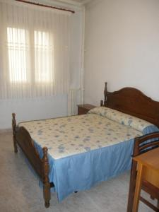 Hostal Los Andes, Penziony  Madrid - big - 14