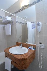 Hotel Aeroparque Inn & Suites, Hotely  Buenos Aires - big - 11