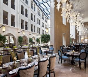 Waldorf Astoria Jerusalem (17 of 37)