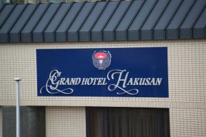 Grand Hotel Hakusan, Hotels  Hakusan - big - 24