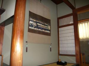 Seikiro Ryokan Historical Museum Hotel, Ryokany  Miyazu - big - 14