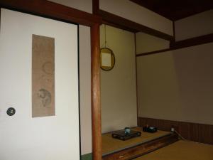 Seikiro Ryokan Historical Museum Hotel, Ryokany  Miyazu - big - 25