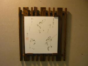 Seikiro Ryokan Historical Museum Hotel, Рёканы  Miyazu - big - 70