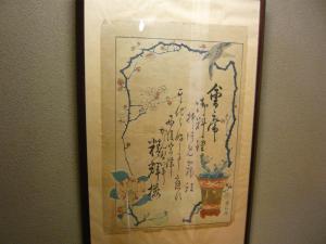 Seikiro Ryokan Historical Museum Hotel, Рёканы  Miyazu - big - 66