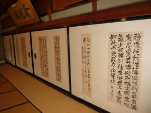 Seikiro Ryokan Historical Museum Hotel, Ryokany  Miyazu - big - 58