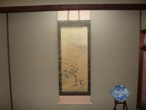 Seikiro Ryokan Historical Museum Hotel, Рёканы  Miyazu - big - 57