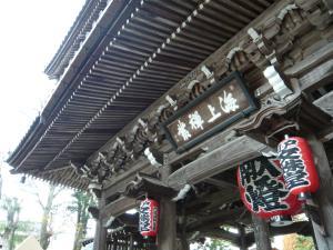 Seikiro Ryokan Historical Museum Hotel, Рёканы  Miyazu - big - 50