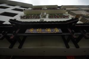 Yangshuo Luna Inn, Отели  Яншо - big - 20