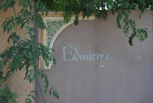 Edouiriya, Riads  Taroudant - big - 48