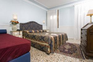 Hotel Al Piave, Hotely  Benátky - big - 5