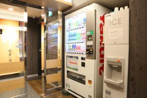 APA Hotel Keisei Narita Ekimae, Hotely  Tokio Narita - big - 40