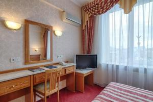 Ukraine Hotel, Hotely  Kyjev - big - 21