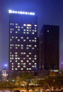 Grand Barony Xi'an, Hotels  Xi'an - big - 40