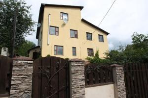 Guesthouse U Vasilya