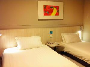 Jinjiang Inn - Qingdao Zhongshan Road, Hotels  Qingdao - big - 2