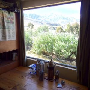 The Hof Hostel, Hostelek  Huaraz - big - 11