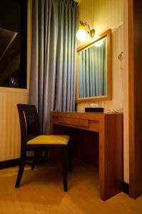 Rose Business Hotel, Motels  Yilan City - big - 63