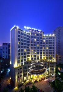 JAHO Forstar Hotel Wenshuyuan Branch, Szállodák  Csengtu - big - 1
