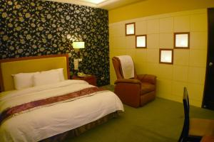 Rose Business Hotel, Motely  Yilan City - big - 36