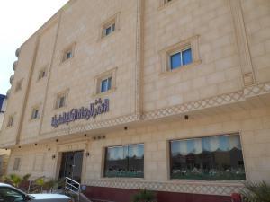 Rokn Alomr 5, Residence  Riyad - big - 1