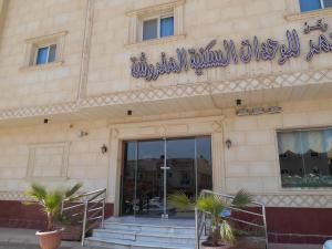 Rokn Alomr 5, Residence  Riyad - big - 38