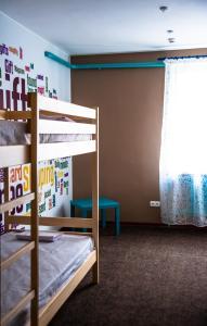 Happy Home Hostel, Ostelli  Odessa - big - 4