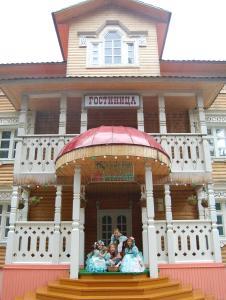 Гостиница В Вотчине Деда Мороза, Великий Устюг
