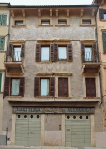 Residenza Carducci Centro Storico, Apartmanok  Verona - big - 17