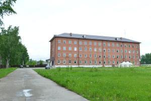 Отель Вега, Отели  Соликамск - big - 117