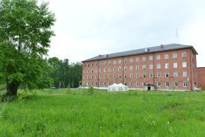 Отель Вега, Отели  Соликамск - big - 116