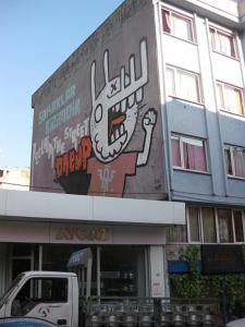 Neverland Hostel, Hostelek  Isztambul - big - 28