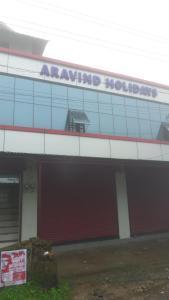 Aravind Holidays